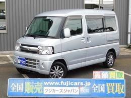 三菱 タウンボックス キャンピングカー RXキャンパー ポップアップルーフ ターボ 4WD