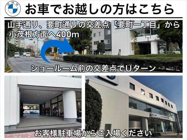 埼玉県、神奈川県、千葉県、栃木県、茨城県、山梨県、多摩地区(東京都)、と近隣のお客様にもご利用いただいております。