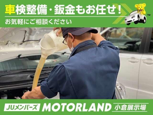 車検整備・鈑金もお任せ下さい!!メンテナンスのプロがアドバイスさせていただきます。