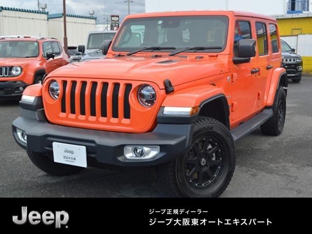 ジープ大阪東店では認定中古車を約100台展示しております!!好きなジープ車がきっと見つかる!!グループ総在庫数500台超の仕入れ力により実現!