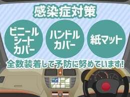 当店は日産自動車認定店舗『クオリティショップ』です!経験豊富なスタッフがおクルマ選びのお手伝いをさせていただきます!☆☆