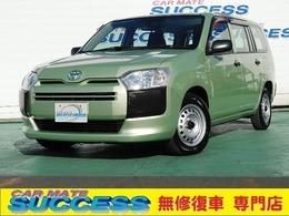 トヨタ サクシードバン 1.5 UL Mナビ1セグ軽減BETCCDWエアBキーレス