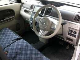 まだまだ綺麗で安全装備も充実!室内驚きの広さで奥様専用車にも!