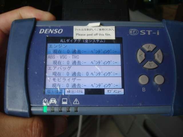 全車 ダイアグノーシスコンピューター診断点検!見えない電装系点検も バッチリ!
