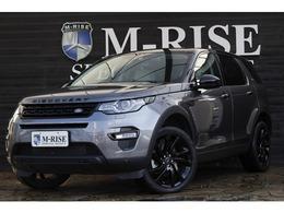 ランドローバー ディスカバリースポーツ HSE 4WD ワンオーナー リアエンターテインメント