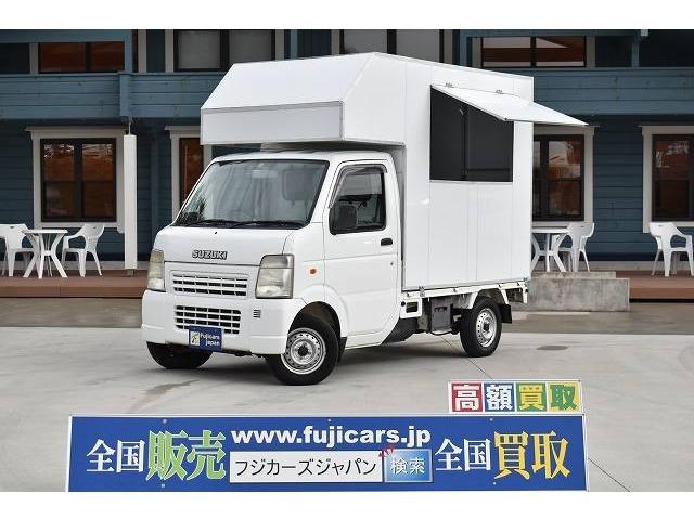 H21 キャリィ 移動販売車 入庫致しました☆