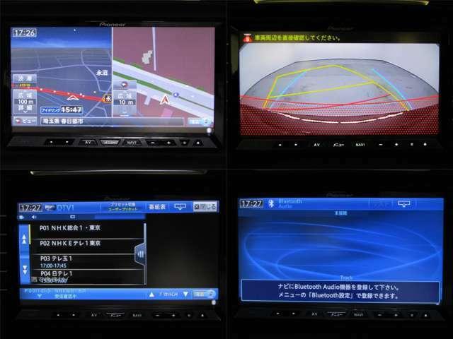 パイオニアナビはバックカメラ・地デジチューナー・ブルートゥース音楽再生・DVD再生機能・CD録音機能付で快適なドライブを演出してくれます!!