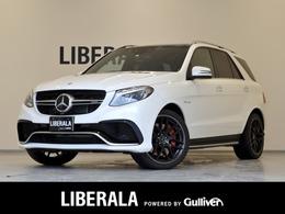 メルセデスAMG GLE 63 S 4マチック 4WD 当店買取 パノラマR h/k シートH/C 360カメ