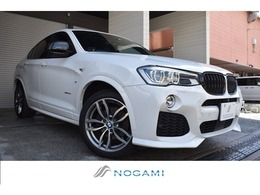 BMW X4 xドライブ35i Mスポーツ 4WD 6カ月走行距離無制限保証