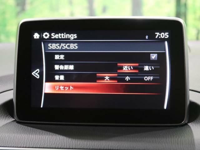【スマートシティブレーキ】4~30km/hの中低速域で作動する、ブレーキング補助・ブレーキ制御システムです♪衝突の危険性が高まると、自動でブレーキの制御を開始し、衝突回避や被害の軽減をしてくれますよ!