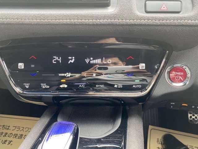 【オートエアコン】温度を設定するだけで自動で調節してくれます。