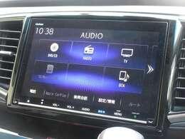 ギャザズ9インチメモリーナビ(VXM-197VFNi)を装着しております。AM、FM、CD、DVD再生、Bluetooth、音楽録音再生、フルセグTVがご使用いただけます。初めて訪れた場所でも道に迷わず安心ですね!