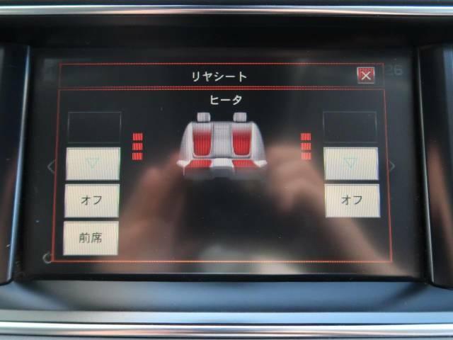 後部席にも3段階で強弱調節が可能な【シートヒーター】を装備!季節によっては欠かすことのできないポイントの高い装備ではないでしょうか♪快適なドライブをお楽しみください。