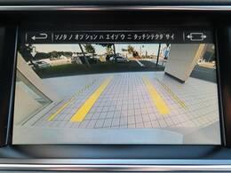 センターディスプレイに表示させ、安全な駐車をサポート。縦列駐車や狭い場所への駐車に大きく役立ちます。』