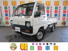 三菱 ミニキャブトラック 営農用 4WD マニュアル車