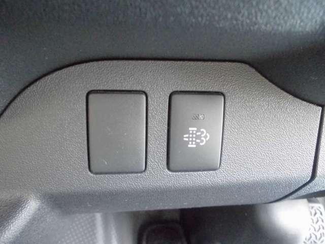 手動排ガス浄化装置!スイッチを押すだけの簡単操作!