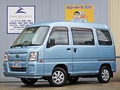 スバル サンバー の中古車 660 トランスポーター スーパーチャージャー 4WD 愛知県名古屋市守山区 86.5万円