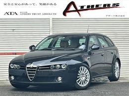 アルファ ロメオ アルファ159スポーツワゴン 2.2 JTS セレスピード クアドリフォリオ チベットレザー 特別限定車 スポーツサス