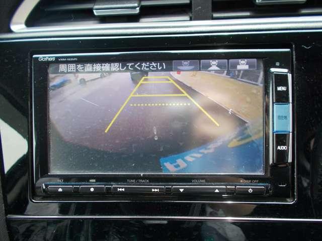 安心のバックモニター付き!これなら駐車もラクラクですね♪