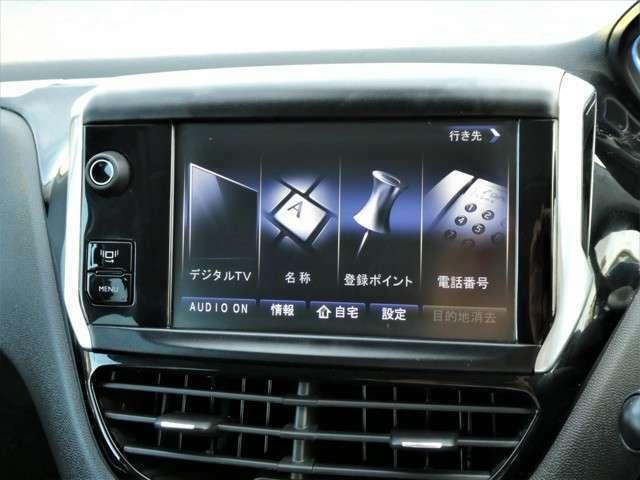 当社ではカーナビの無いお車には当社在庫中古カーナビ・地デジTV・Bカメラ付きのBプランもご用意しております。部品代・工賃込みの格安プランです!(別途取付キット)※一部対応不可。※画像はイメージです。