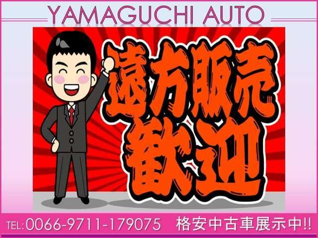 兵庫県内だけでなく、全国のお客様ともお付き合いをしたいと考えております!全国どこからでもお問合せお待ちしております♪