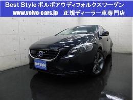 ボルボ V40 T4SEセーフティ&エクステリアpkg 2014モデル/半革/純ナビ/Bカメラ/ETC/保証