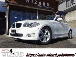 BMW 1シリーズクーペ 120i 直噴エンジン・最終モデル