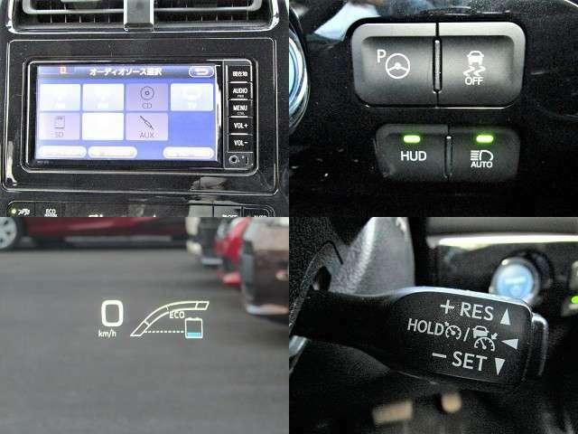 H29 プリウス Sセーフティプラス セーフティセンス/衝突軽減ブレーキ/車線逸脱警報/レーダークルーズ/Bカメラ/純正ナビTV/ブルートゥース/ドライブレコーダー/LEDヘッド/コーナーセンサー/フォグランプ/