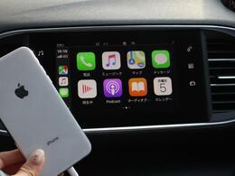 便利でスタイリッシュなApple Car Playグーグルマップやミュージックプレイヤーを使用できます♪