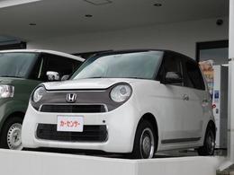ホンダ N-ONE 660 セレクト 届出済未使用車