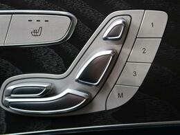 ●メモリー付きパワーシート:あなたに合わせたシートポジションで3つまでの登録が可能!フルパワーシートだから座席調整も楽々♪お好みのシートポジションで、ストレスないドライブをお楽しみください。