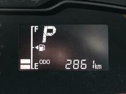 走行距離3000キロ以下!たくさん走って燃費をどんどん良くしちゃいましょう^^
