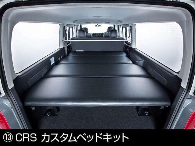 ■新車スタンダードパッケージ☆ベットキット 高さ調節機能付き 4分割マット パンチングレザー☆www.crs9000.com☆06-6852-9000