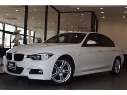 BMW 3シリーズ 320d Mスポーツ 1オーナーACC認定保証LEDライト18AW