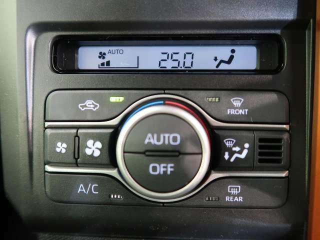 ●【オートエアコン】装備!自由自在な温度調整が可能で季節問わず快適な室内空間を演出してくれます♪快適なドライブには大事なポイントですね☆