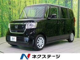 ホンダ N-BOX 660 G L ホンダセンシング 電動スライドドア
