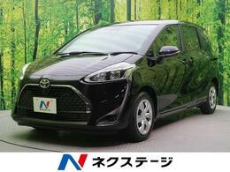 トヨタ シエンタ 1.5 G セーフティ エディション セーフティセンス 両側電動ドア LEDヘッド