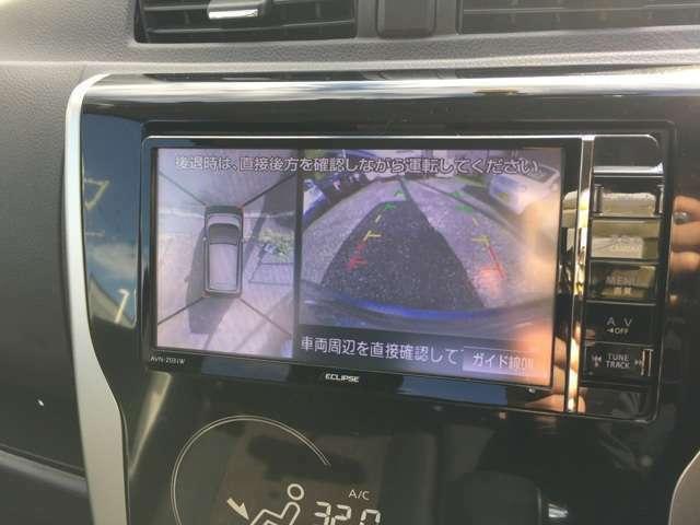 大きい画面のナビでアラウンドビューモニターを見れます!!