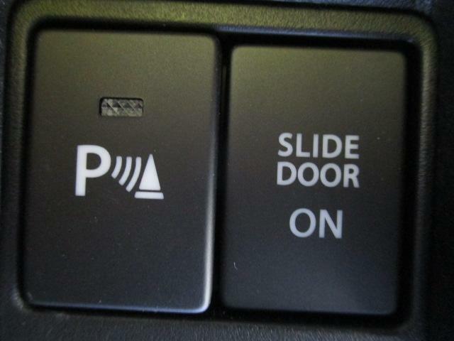 後退時ブレーキサポートスイッチと電動スライドドアの電源スイッチです☆