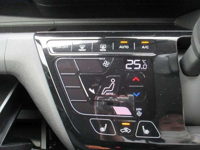 一年中四季を通じて室内空間を快適に保つ操作のしやすいオートエアコンです。シートヒーター機能も付いています!