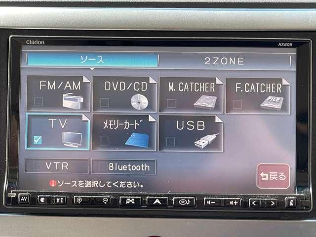 クラリオン製HDDナビ(*'▽') フルセグTV・CD・DVD再生・HDD録音機能・SD&USB&Bluetoothオーディオ・ハンズフリー対応等多彩なAV機能が魅力(*'▽')