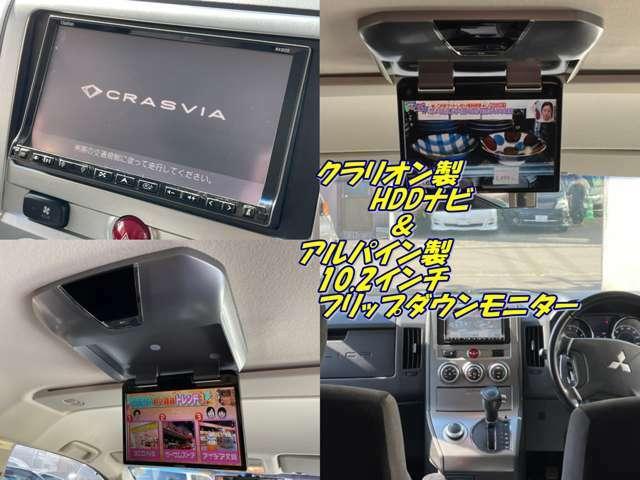 クラリオン製HDDナビ(*'▽') フルセグTV・CD・DVD再生・HDD録音機能・SD&USB&Bluetoothオーディオ・ハンズフリー対応♪ 後席天井にはアルパイン製10.2型フリップダウンモニター♪