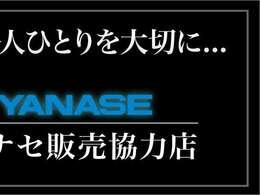 さらには使い勝手の良い純正HDDナビ・パークディスタンスコントロール付!!