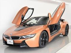 BMW i8 の中古車 ベースモデル 鳥取県米子市 1558.0万円