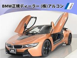 BMW i8 ベースモデル 後期 HALO カーボントリム Bキャリパ 20AW