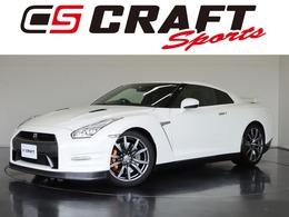 日産 GT-R 3.8 ピュアエディション 4WD 15モデル BOSEサウンド NISMOスポリセ
