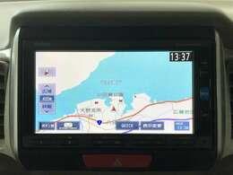 山陽自動車道:大野ICから約5分!ご来店の際はご連絡ください!