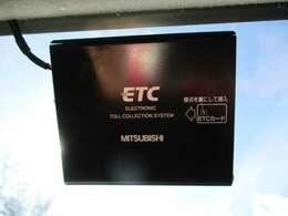 有料道路でも大活躍!ETC付です。新品も扱っておりますのでぜひ問い合わせくださいね!