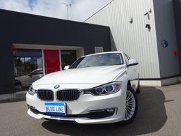 BMW 3シリーズ 320d ブルーパフォーマンス ラグジュアリー コンフォートアクセス