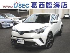 トヨタ C-HR の中古車 ハイブリッド 1.8 G 東京都江戸川区 249.0万円